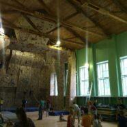 Спортзал для детей и виды Нерехты и Ковалева